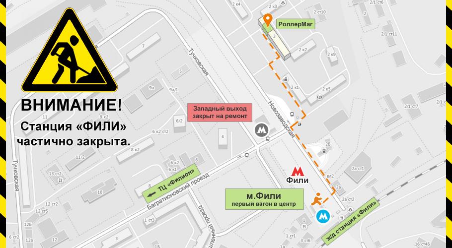 карта_ремонт