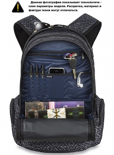 Dakine Womens Mission 25L Patchwork Camo 2016