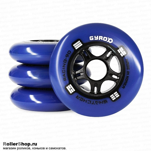 Gyro Snatcher Blue 90/88A 8 шт.