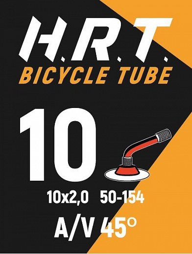 H.R.T. Bicycle Tube 10 A/V 45